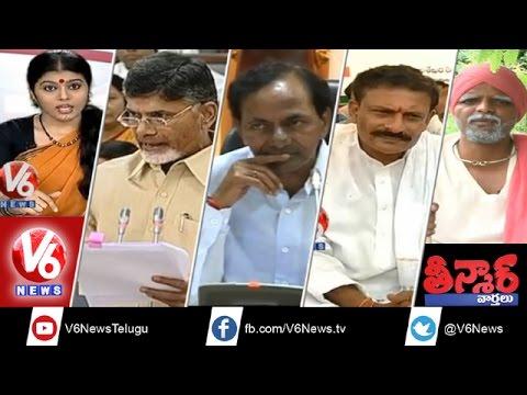 AP capital is Vijayawada - Charminar most searched in Google - Teenmaar News Sep 5th 2014