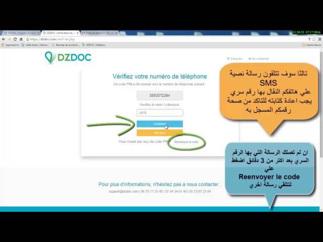 Comment créer votre compte patient sur DZDOC