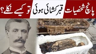 life style of anciant pepoles |ancient civilizations |history of the world