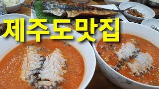 116) 제주 감귤박물관,제주도 맛집!!