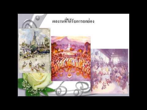 กลุ่มดนตรีพื้นบ้าน ทัศนศิลป์ และนาฏศิลป์ คบ.ภาษาไทย(ม.ราชภัฏกาฬสินธุ์)