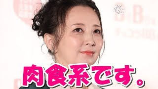 高橋由美子 不倫疑惑報道で謝罪「理性欠いた時間を過ごしたのは確か」 ...