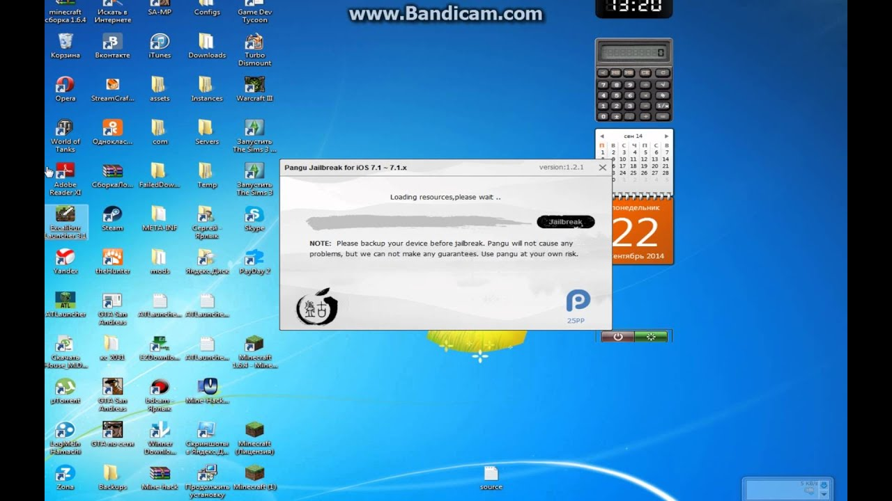 how to download cydia on ipad 3