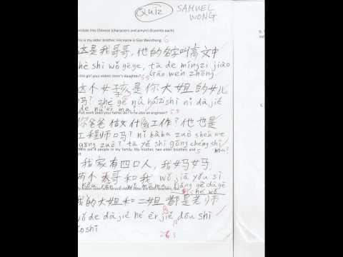 CHINESE LANGUAGE SKILL BASIC SENECA COLLEGE, JANUARY TO APRIL, 2015