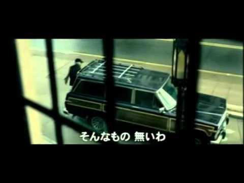 Shelter 2010 trailer (HD)!