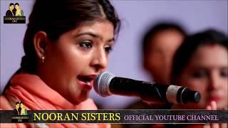 Nooran Sisters Full Live Show at Baba Murad Shah Ji Nakodar | Mela Nakodar 2017