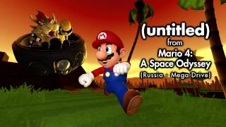 Music - (untitled) from Mario 4: A Space Odyssey (Space Standart)
