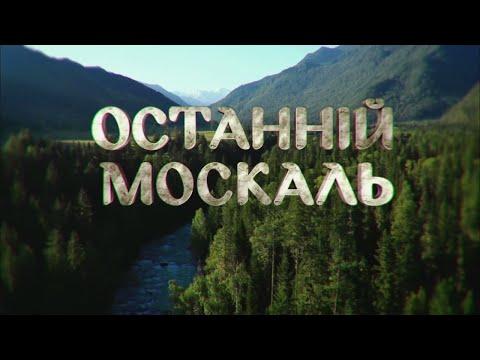 По просьбе российской стороны дата трехсторонних переговоров по газу перенесена на более ранний срок, - Коболев - Цензор.НЕТ 4009