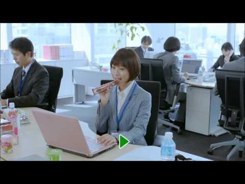 瀧本美織 スローバー CM スチル画像。CM動画を再生できます。