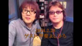2014.2.28FM NACK5坂崎幸ちゃんK'S TRANSMISSION.
