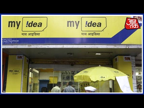 Mumbai 25 Khabare: Idea Cellular Registers Net Loss Of Rs 383.44 Crore In Q3
