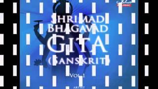 Bhagavad Gita - Chapter 03 (Complete Sanskrit recitation)