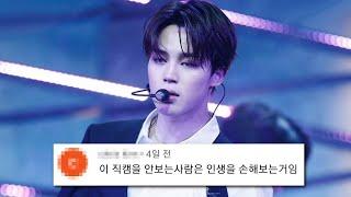지민 1억뷰 FAKE LOVE 레전드 댓글 모음집 1탄