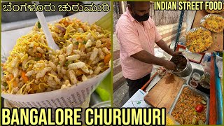 Бангалор Чурумури 😋 | Индийская уличная еда