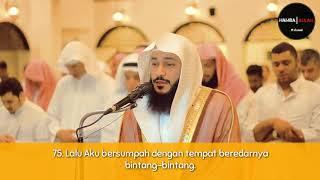 Bacaan imam yang sangat Merdu bikin nangis || Syaikh Abdurrahman Al Ausy
