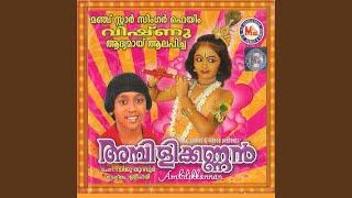 Kannu Thurannaal