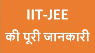 jee mains preparation in 4 months