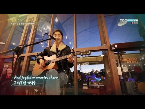 """Christmas Time Is Here"" - Girl's Day Sojin @ One Week of Romance Season 4 Ep 2"