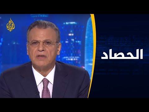 الحصاد- الخليج.. تصعيد وعسكرة  - نشر قبل 7 ساعة