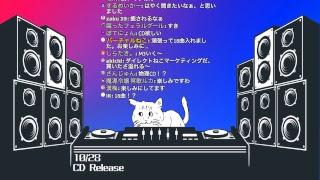 [LIVE] ねこ活動オンライン: 午後の余暇Chillout(DJ)