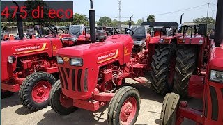 Mahindra 475 Di eco tractor review and specification