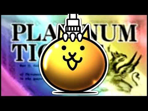 PLATINUM TICKET TREASURES  - The Battle Cats #11