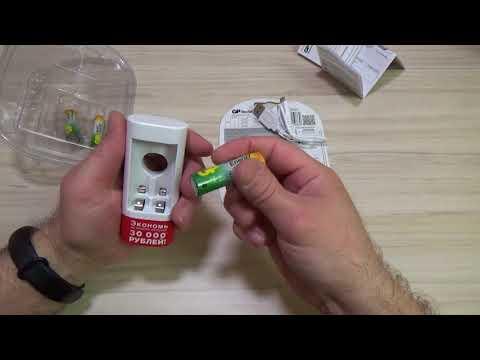 Зарядное устройство GP + аккумуляторы 2АА + 2ААА