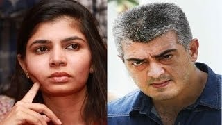 Chinmayi and Ajith fans on a Twitter war | Fight