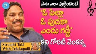 "Writer Goreti Venkanna about 'O Pulla O Pudaka Endu Gaddi""   Straight Talk with Telakapalli"