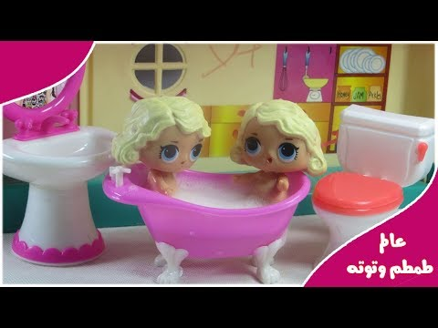 Twin Baby Doll Bath  , Baby Doli and Bath toys baby doll play fun toys for kids
