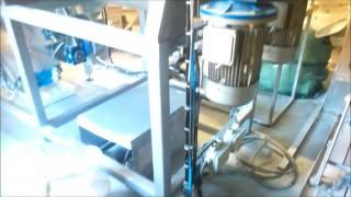 Миксер с аспирационно-фильтрующей установкой(Миксер с аспирационно-фильтрующей установкой предназначена для перемещения пылеобразующих ингредиентов..., 2016-06-09T09:59:42.000Z)