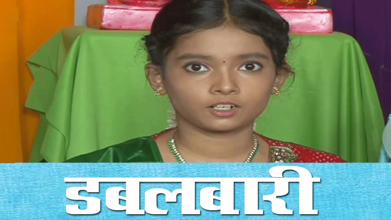 Marathi Dabalbari Bhajan Mp3
