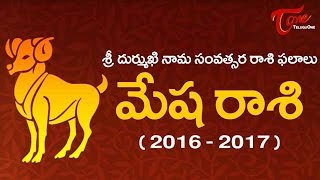 rasi-phalalu-durmukhi-nama-samvatsaram-aries-yearly-predictions-20162017