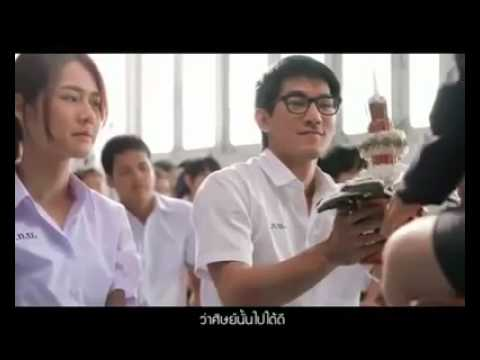 Teacher's Thailand Song