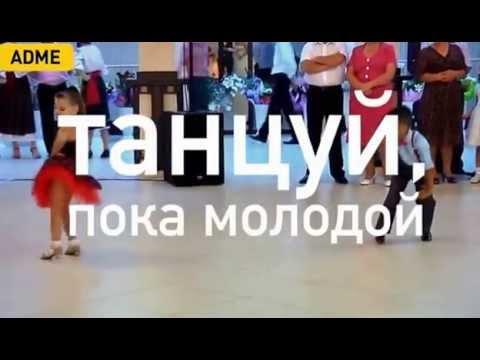Самые лучшие танцоры