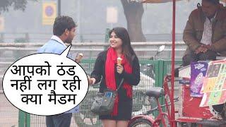 Aapko Thand Nahi Lag Rahi Kya Madem Prank In Delhi On Cute Girl By Desi Boy With Twist 2020 Prank
