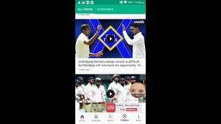 Pro Cricbuzz cricket scores and news Android, iOS, PC, Windows, Kodi, Firestick, Roku, Kindle Fire