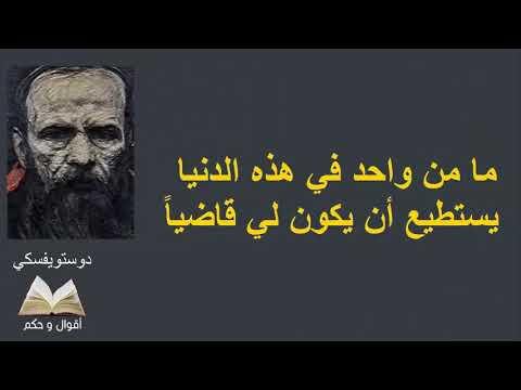 محاضرات محمد سيد حاج mp3 تحميل