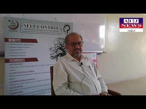 department-of-criminology-university-of-karachi- -scope- -career-opportunities