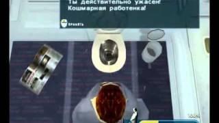 Игра о Романе Трахтенберге обзор Maddyson часть 1