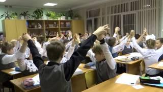 Урок открытия нового знания. 4 класс Рамзаева