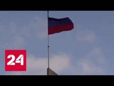 Грызлов напомнил о первопричинах появления ДНР и ЛНР - Россия 24