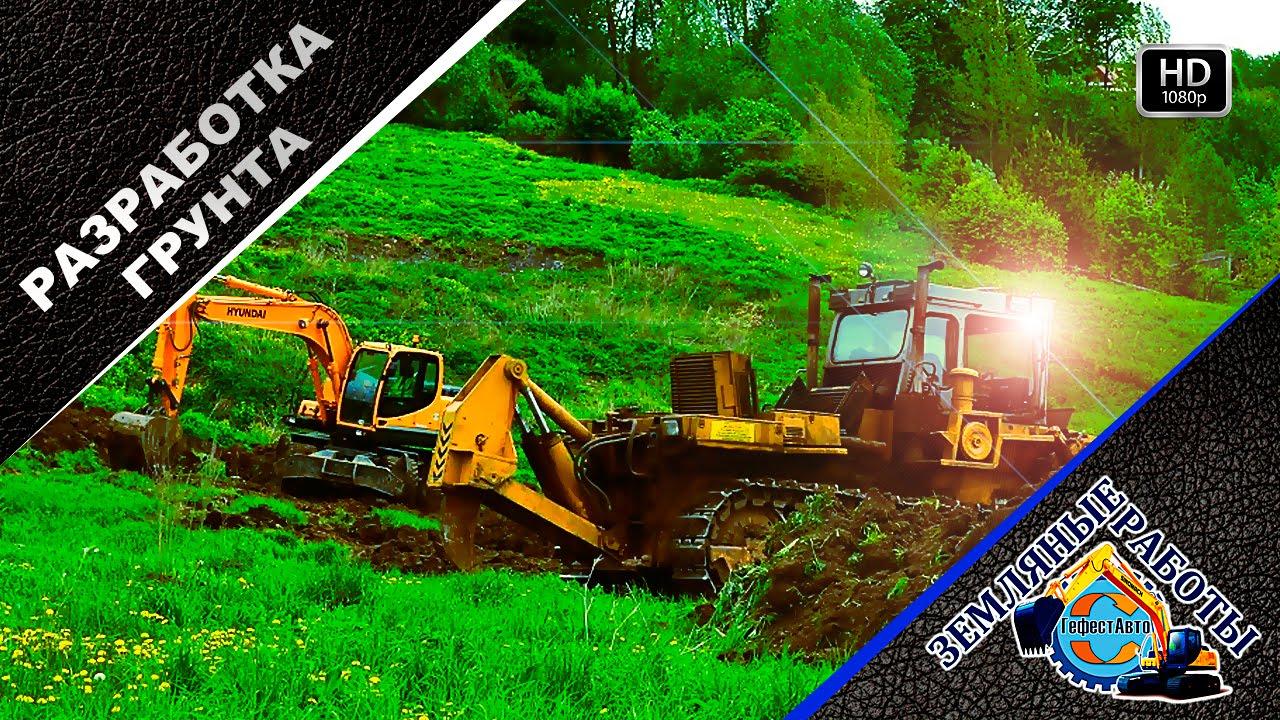 Укатка и уплотнение грунта. Проведём на вашем участке или объекте .