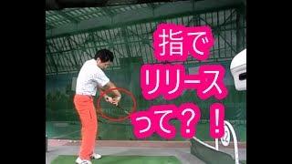指の力を使う?インパクトの破壊力が増す指の使い方とは!!The truth of the impact in golf swing thumbnail