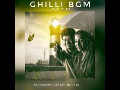 Gilli Love BGM | Thalapathy Vijay | Trisha | Vidyasagar