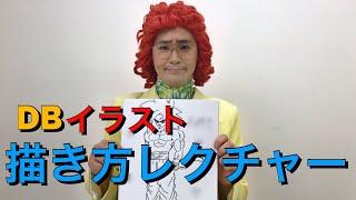 【パート14】アイデンティティ田島による野沢雅子さんの特技