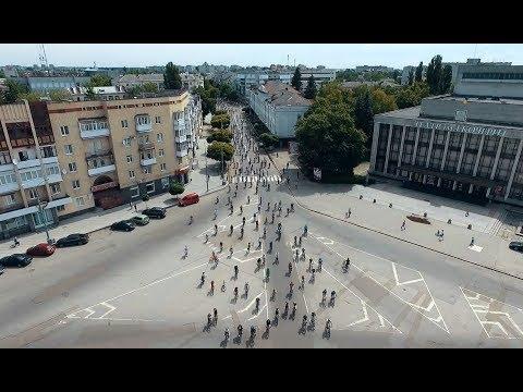 Житомир. Велодень 2017. Проезд колонны велосипедистов
