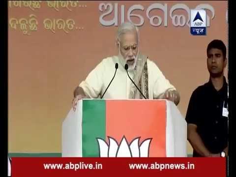 WATCH FULL: PM Narendra Modi addresses a rally in Balasore(Odisha)