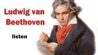Бетховен. Лунная соната, К Элизе, Симфония 5. Слушать онлайн классическую музыку.
