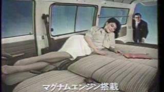 1983 Mazda Bongo Brawny Ad 1